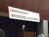 [Japan In-depth編集部(aya)]【動物・年16万匹を殺す日本】~ゼロに向けた動き、政治にも~
