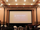 [Japan In-depth 編集部]【課題は信頼性とマネタイズ】~『ウェブメディアの未来』Japan In-depth創刊1周年記念シンポジウム~