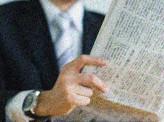 """[古森義久]【読売、慰安婦報道で""""性奴隷""""訂正】〜世紀の冤罪晴らすチャンス〜"""