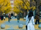 [ulala]【日本の高い教育費が少子化の原因】~仏・大学の学費、数万円!~