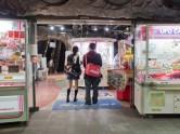 [有田曉生]【中高で社会を知る環境を整備せよ】~人育つ階梯(かいてい):18歳成人に想う~