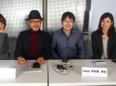[Japan In-depthチャンネル ニコ生公式放送リポート]【原発再稼働、再エネ問題を議論せよ】~特定秘密法、施行後も改正を念頭に~