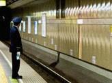 [安倍宏行]【地下鉄サリン事件を忘れない】~20年前の今日、現場で見たもの~