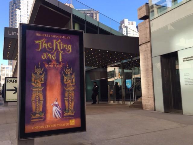 王様と私@リンカーンセンター。