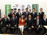 [Japan In-depth 編集部]【全国に拡がる地域政党ネットワーク】~有権者の新たな選択となるか?~