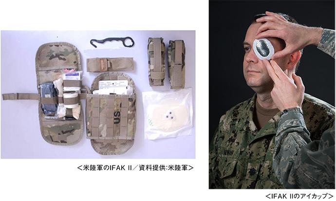 アイカップ+米陸軍.jpg