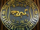 [Football EDGE 編集部]【第4節】香港在住ビジネスマンが始める、サッカー事業の軌跡(アーカイブ)