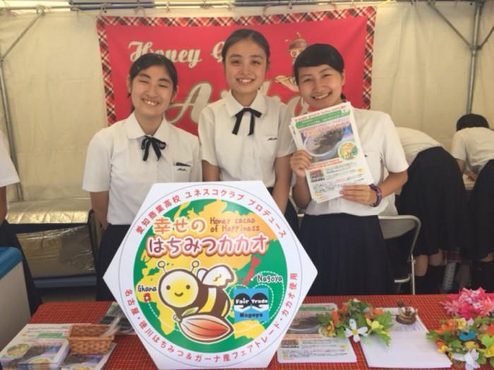 150920JID02愛知商業高校の生徒たち