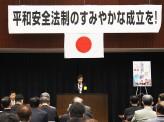[Japan In-depth編集部]【安保法制早期成立求める声上がる】~中国の脅威に目をつぶるな~