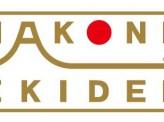 [為末大学]【レース内での競争とレース自体の発展と】~箱根駅伝に海外の大学チームが参戦したら?~