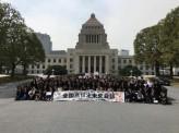 18歳選挙権目前、全国から高校生集まる