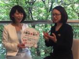 「日本の未来を語る」トップランナー対談  産婦人科医の宋美玄さん