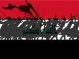 イラク崩壊?シーア派分裂不可避