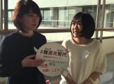 「日本の未来を語る」トップランナー対談 アイドル 夏目亜季さん