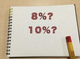 増税再延期、財政再建計画は破綻か