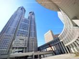 舛添騒動 政策と資質を検証せよ 東京都長期ビジョンを読み解く!【特別編】