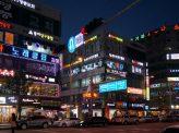 「ワニの涙」を信じますか? ロッテ裏金疑惑に揺れる韓国経済