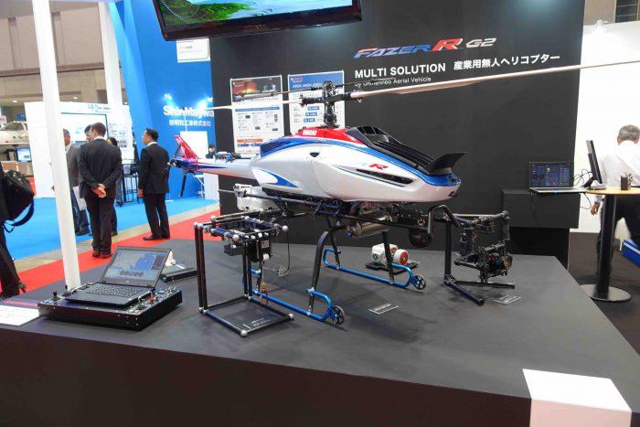 ヤマハのファザーR G2.RMAXの発展型で本年の航空宇宙展に出展された。