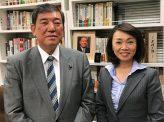 日米安保改定に憲法改正は不要 石破茂 衆院議員