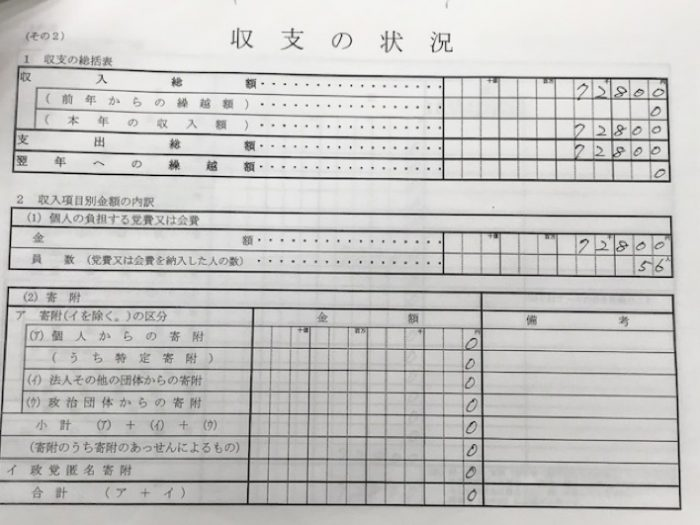 170806hosokawa02