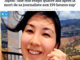 仏紙も報じた「過労死(KAROSHI)」