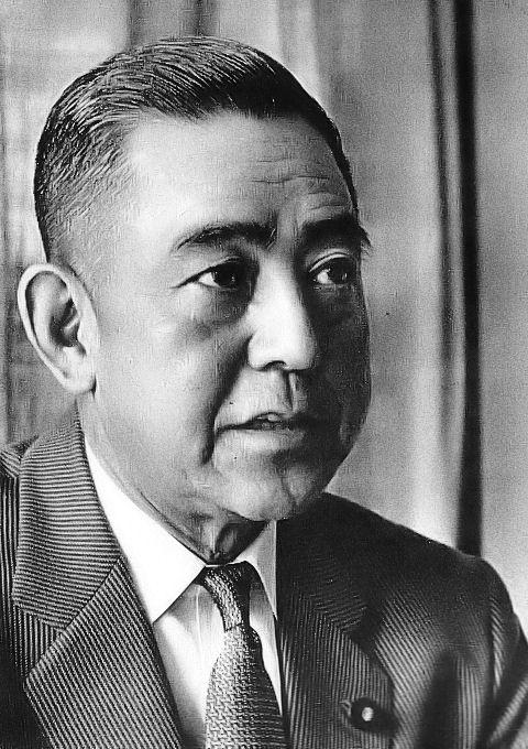 佐藤栄作元首相