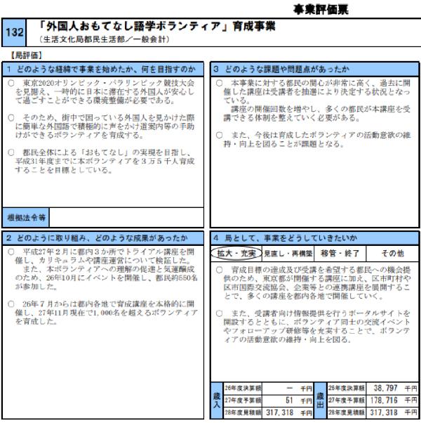 JB180320nishimura02