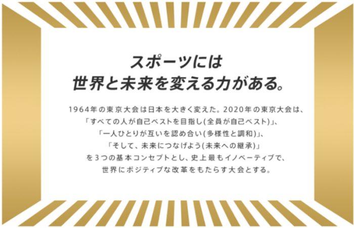 JB180321nishimura01