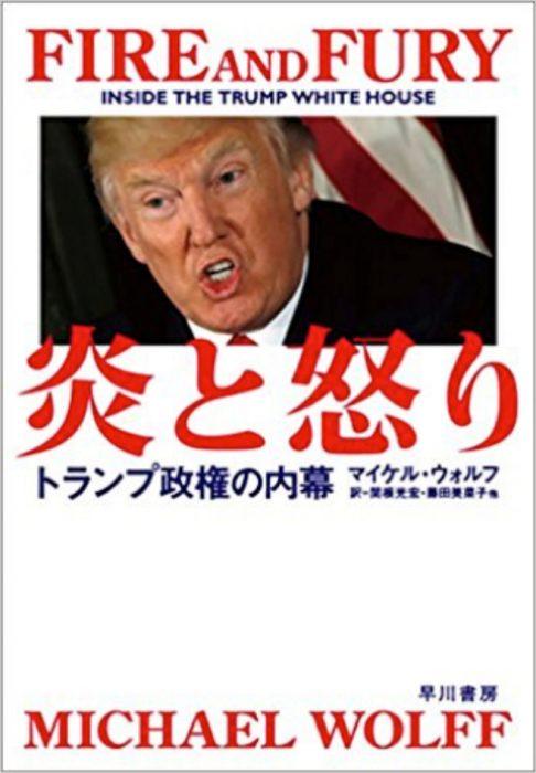 JB180406shimada01