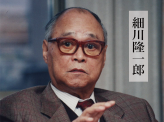 [細川隆一郎]【重ねて自主憲法の制定を求める】~独立国とは言えない日本~