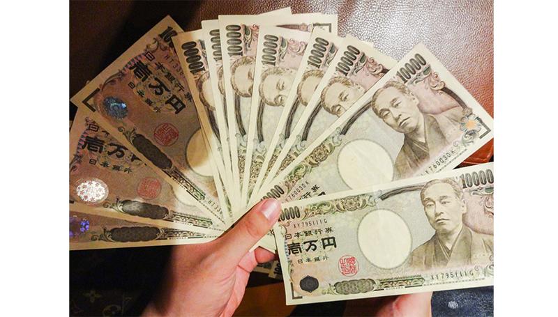 世田谷 区 10 万 円 給付
